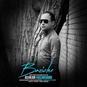 Ashkan Hasanvand – Bazicheh