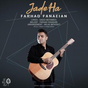 Farhad Fanaeian – Jade Ha