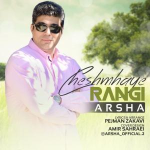 Arshaa – Cheshmhaye Rangi
