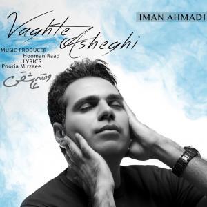 Iman Ahmadi – Vaghte Asheghi
