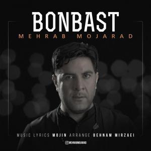 Mehrab Mojarad – Bonbast