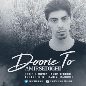 Amir Sedighi – Doori To