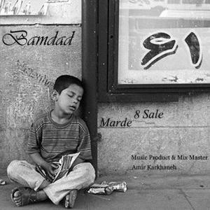 Bamdad – Marde 8 Saleh