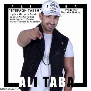Ali Taba – Etefagh Tazeh