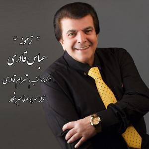 Abbas Ghaderi – Zamooneh