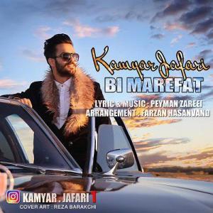 Kamyar Jafari – Bi Marefat