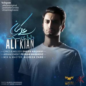 Ali Kian – Deldari Nist