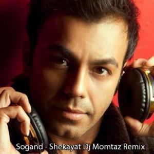 Sogand – Shekayat (Dj Momtaz Remix)