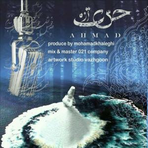 Ahmad – Hese Taze