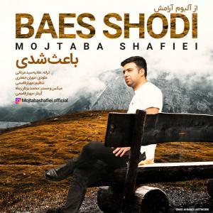Mojtaba Shafiei – Baes Shodi
