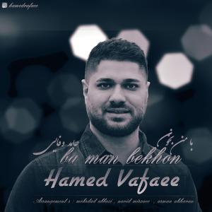 Hamed Vafaee – Ba Man Bekhoon