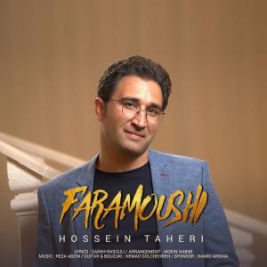 Hossein Taheri – Faramoushi