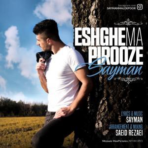 Sayman – Eshghe Ma Pirooze