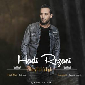 Hadi Rezaei – Heyfe In Eshgh