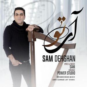 Sam Dehghan – Ay To