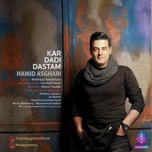 Hamid Asghari – Kar Dadi Dastam