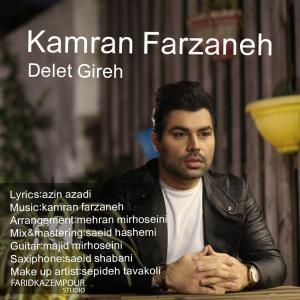 Kamran Farzaneh – Delet Gireh