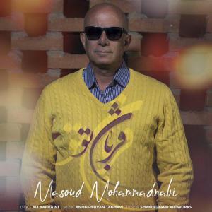 Masoud Mohammadnabi – Ghorbane To