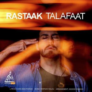 Rastaak – Talafaat