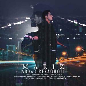 Abbas Rezagholi – Mariz