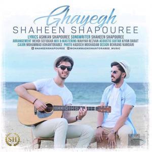 Shaheen Shapouree – Ghayegh