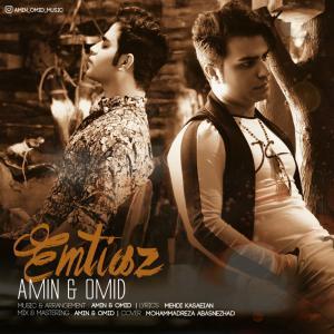 Amin And Omid – Emtiaz