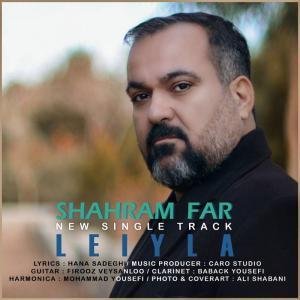 Shahram Far – Leiyla