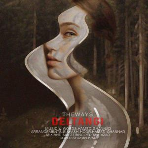 The Ways – Deltangi