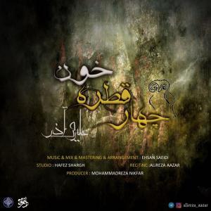 Alireza Azar – Chahar Ghatre Khoon