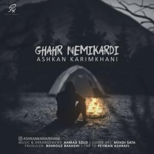 Ashkan Karimkhani – Ghahr Nemikardi