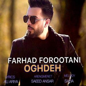 Farhad Forootani – Oghdeh
