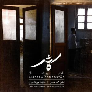 Alireza Pourostad – Kash