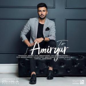 Amir Yar – To