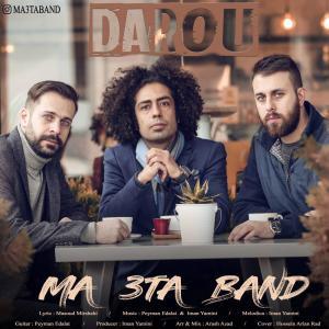 Ma 3Ta Band – Darou