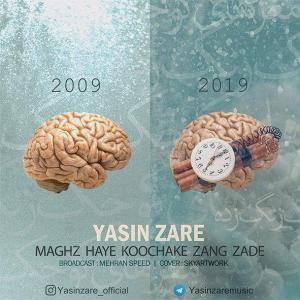 Yasin Zare – Maghz Haye Koochake Zang Zade