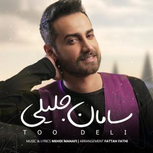 Saman Jalili – Too Deli