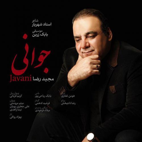 Majid Reza – Javani