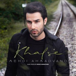 Mehdi Ahmadvand – Khalse