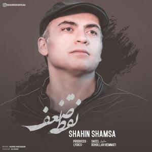 Shahin Shamsa – Noghte Zaaf