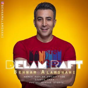 Behnam Alamshahi – Delam Raft