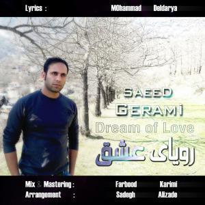 Saeed Gerami – Dream of Love