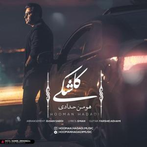 Hooman Hadadi – Kashki