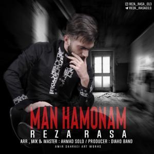 Reza Rasa – Man Hamonam