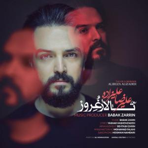 Alireza Alizadeh – Talare Ghoroor