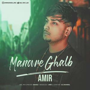 Amir – Manorve Ghalb