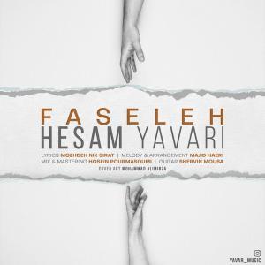 Hesam Yavari – Faseleh