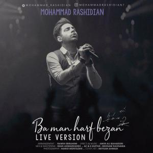 Mohammad Rashidian – Ba Man Harf Bezan (Live Version)