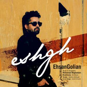 Ehsan Golian – Eshgh