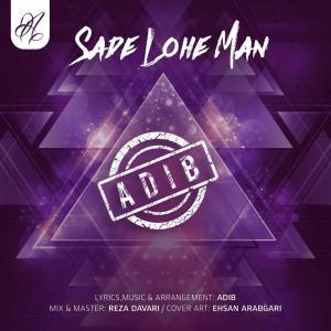 Adib – Sade Lohe Man