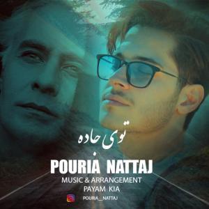 Pouria Nattaj – Tooye Jadde